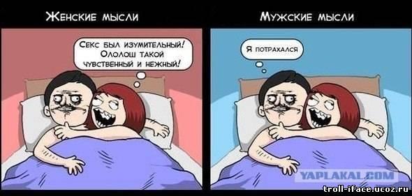 russkiy-seks-s-mata