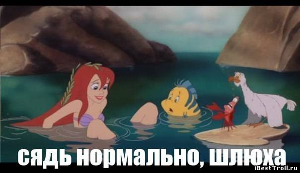 Александра костенюк шлюха