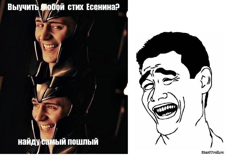 женский оргазм - woman.ru